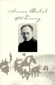 1920 DiaryBabel, Isaac - Product Image