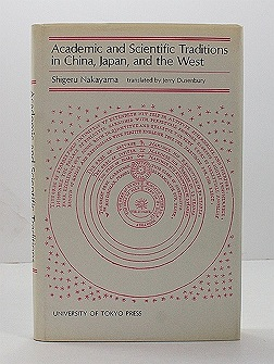 Academic and Scientific Traditions in China, Japan, and the WestNakayama, Shigeru - Product Image