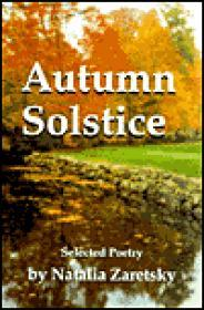 Autumn Solsticeby: Zaretsky, Natalia - Product Image