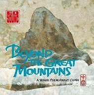 Beyond the Great Mountains: A Visual Poem About ChinaYoung, Ed, Illust. by: Ed Young - Product Image