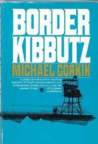 Border Kibbutzby: Gorkin, Michael - Product Image