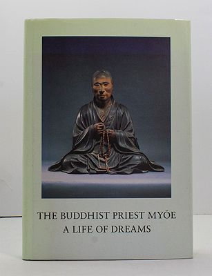 Buddhist Priest Myoe, The : A Life of DreamsKawai, Hayao - Product Image