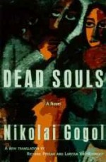 Dead Soulsby: Gogol?, Nikolai? Vasil?evich - Product Image