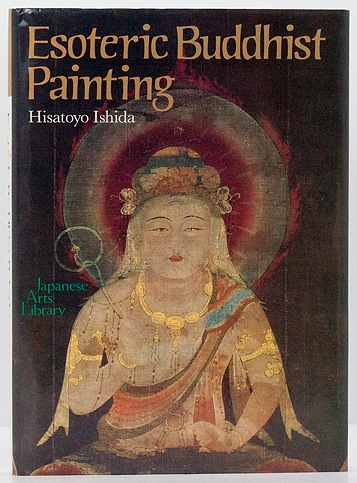 Esoteric Buddhist PaintingIshida, Hisatoyo - Product Image