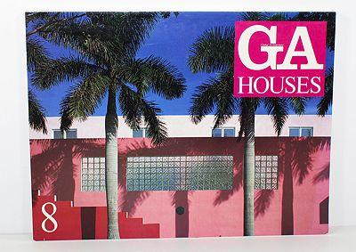 GA Houses 8 (English & Japanese Text)Uyeda (Editor), Makoto/Masaaki Sekiya & Wayne N. T. Fujii  - Product Image