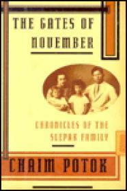 Gates of November, The - Chronicals of the Slepak Familyby: Potok, Chaim - Product Image