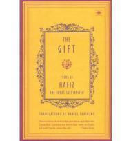 Gift, Theby: Hafiz - Product Image