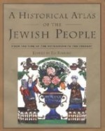 Historical Atlas of the Jewish People, A : From the Time of the Patriarchs to the Presentby: Barnavi, Eli - Product Image