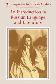 Introduction to Russian Language and Literature, Anby: Auty, Robert & Obolensky, Dimitri - Product Image