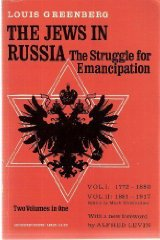 JEWS IN RUSSIAGreenberg, Louis - Product Image