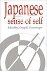 Japanese Sense of SelfRosenberger, Nancy R. (Editor) - Product Image