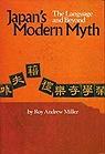 Japan's Modern MythMiller, Roy Andrew - Product Image