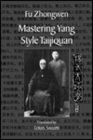 Mastering Yang Style Taijiquanby: Zhongwen, Fu - Product Image