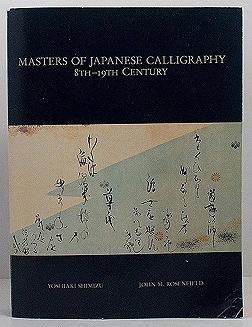Masters of Japanese Calligraphy - 8th-19th CenturyShimizu, Yoshiaki/John M. Rosenfield - Product Image