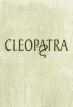 Memoirs of Cleopatra, The : A Novelby: George, Margaret - Product Image