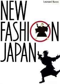 New Fashion JapanKoren, Leonard - Product Image