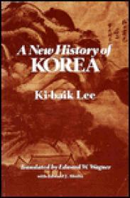 New History of Korea, A by: Lee, Ki-Baik - Product Image
