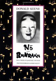No and Bunrakuby: Keene, Donald - Product Image