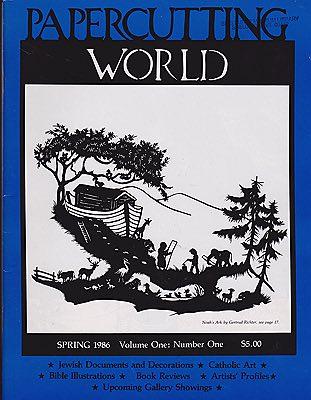 Papercutting World (4 Issues)Bean (Ed.), Joseph W. - Product Image