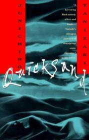 QuicksandTanizaki, Junichiro - Product Image