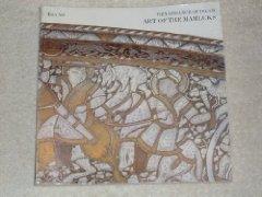 Renaissance of Islam: Art of the Mamluks.by: Atil, Esin. - Product Image