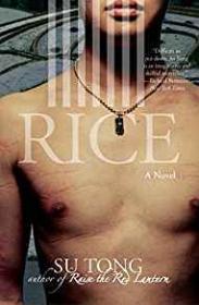 Riceby: Tong, Su - Product Image
