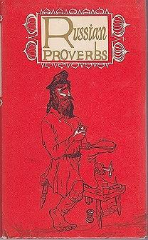 Russian ProverbsWatson (illust), Aldren, Illust. by: Aldren  Watson - Product Image