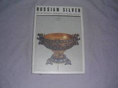 Russian Silver:  Mid 19th CenturyBeginning of the 20th Century / Russkoe Serebro: Vtoraia Polovina 19Nachalo 20 Vekaby: Gilodo, Andrei - Product Image