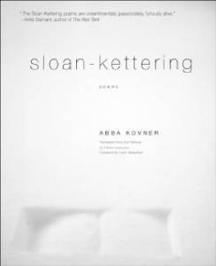 SLOAN-KETTERING: POEMSKovner, Abba - Product Image