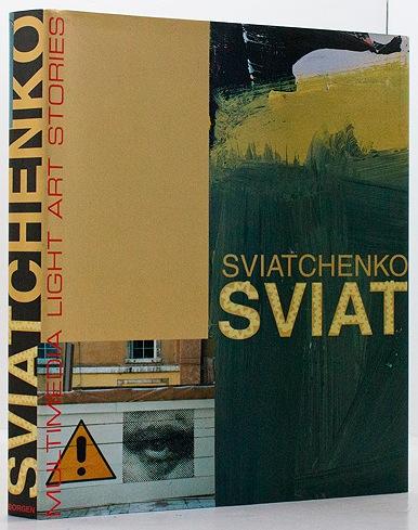 Sergei SviatchenkoAntonov, Viktor/Georgy Nikich/Paul Smith/Sergei Svaitchenko - Product Image