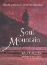 Soul Mountainby: Xingjian, Gao - Product Image