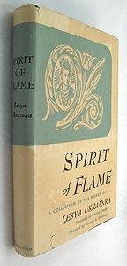 Spirit of Flame: A Collection of the Works of Lesya UkrainkaUkrainka, Lesya - Product Image