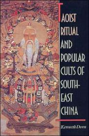 Taoist Ritual and Popular Cults of Southeast Chinaby: Dean, Kenneth - Product Image